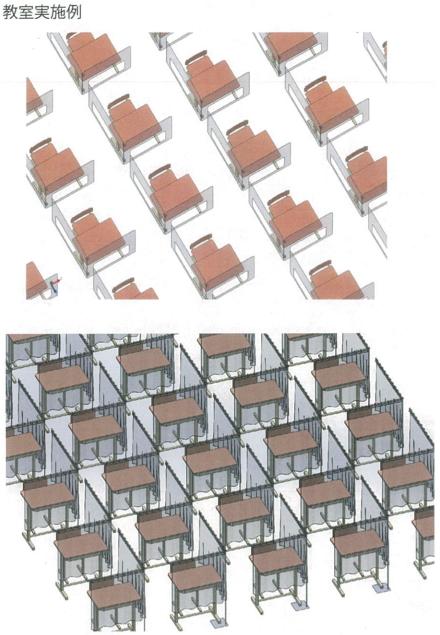 学校、塾等の教室での飛沫感染予防透明パネル1