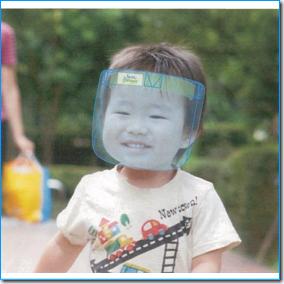 幼稚園、室内遊園地用 平板組立て式フェースガード3